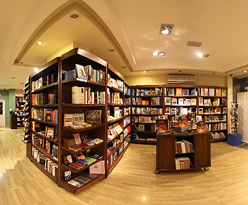 THE GOOD BOOKSHOP